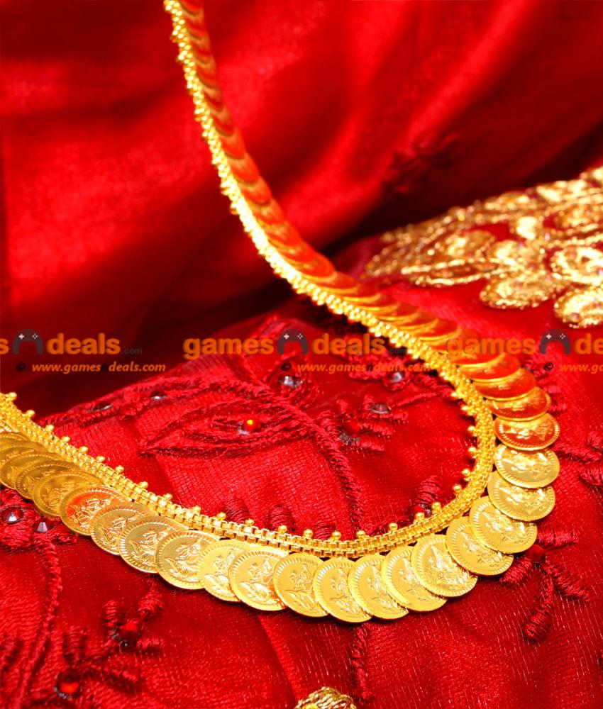ARRG15 - 24ct Pure Gold Plated Long Haram Lakshmi Coin Kasu Maalai ...