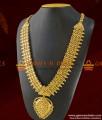 ARRG190 - Grand Bridal Wear Heavy Gold Like Long Necklace Imitation Jewelry Online