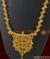 ARRG214 - Grand Bridal Necklace Semi Precious Full MultiStone Imitation Jewelry