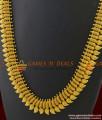 ARRG234 - Grand Heavy Bridal Wear Guarantee Haaram Mango Design Online