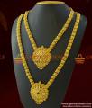 ARRG248 - Combo Set Grand Kerala Bridal Wear Haaram Necklace Imitation Jewelry