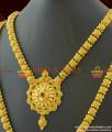 ARRG250 - Grand Combo Bridal Set Haaram Necklace Guarantee Imitation Jewelry