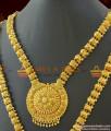 ARRG251 - Sparkling White Stone Haaram Necklace Combo Guarantee Imitation Jewelry