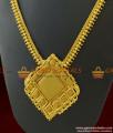 ARRG256 - One Gram Gold Design Pure Gold Plated Big Dollar Haaram Online