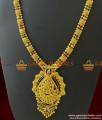 ARRG263 - Kerala Beads Design Farewell Wear Gold Like Long Stone Haaram