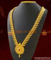 South Indian Traditional Leaf Design Long Haaram for Women ARRG275