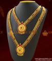 Full Ruby Stone Combo Set Haaram Necklace Imitation Jewelry ARRG286