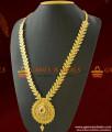 Grand Party Wear Long Leaf Design Haaram Imitation Jewelry ARRG303