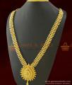 Enchanting Designer Jewels Grand Long Bridal Necklace ARRG315