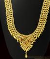 Gold Tone Traditional Calcutta Design Bridal Haaram ARRG389