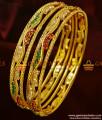 BS061-2.6 Size Sparkling 2 Pieces Multicolor AD Stone Bridal Wear Imitation Bangle