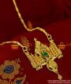 BGDR103 - South Indan Party Design Tajmahal Dollar Gold Light Weight Chain