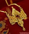 BGDR104 - South Indan Party Design Tajmahal Dollar Gold Light Weight Chain