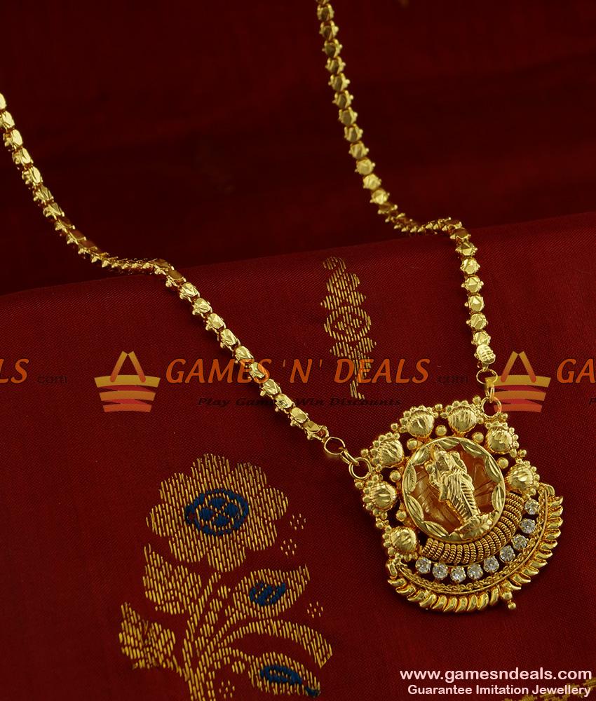 bgdr255-gold-plated-jewellery-plain-laks