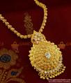 BGDR256 - AD White Stone Handmade Kerala Dollar with Trendy Jasmine Chain