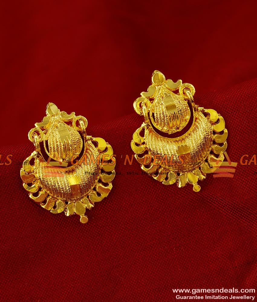 ER240 - Beautiful Kerala Pattern Medium Size Party Design ...