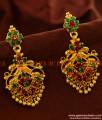 Stone Earrings