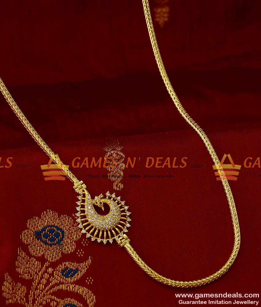 Thali chain online shopping