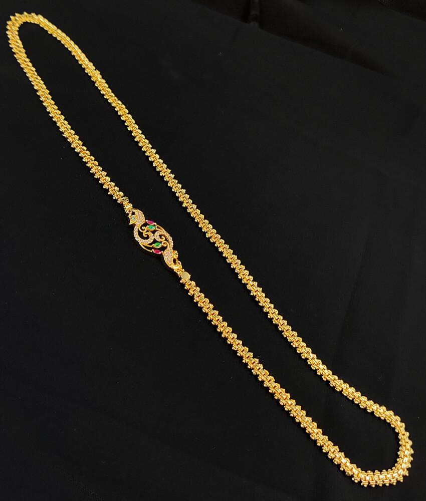Double Peacock Ruby Stone Dollar Side Pendant Mugappu Chain MCH117
