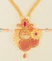 NCKN115 - Semi Precious Ruby Stone Party Wear Big Flower Dollar Design Necklace