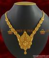 NCKN264 - Handmade Peacock Imitation Necklace Gold Plated Matt Finish Design