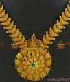 NCKN285 - Beautiful Party Wear Stone Necklace Guarantee Gold Plated Kerala Jewelry
