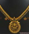 NCKN309 - Beautiful Multicolor AD Stone Guarantee Imitation Necklace