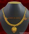 NCKN328 - Gold Plated Jewellery Kerala Type Party Wear Ruby Stone Necklace Online