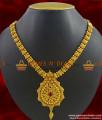 NCKN344 - Attractive Kerala Type Unique Party Wear Imitation Necklace