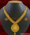 NCKN345 - Beautiful Party Wear Stone Necklace Guarantee Gold Plated Kerala Jewelry