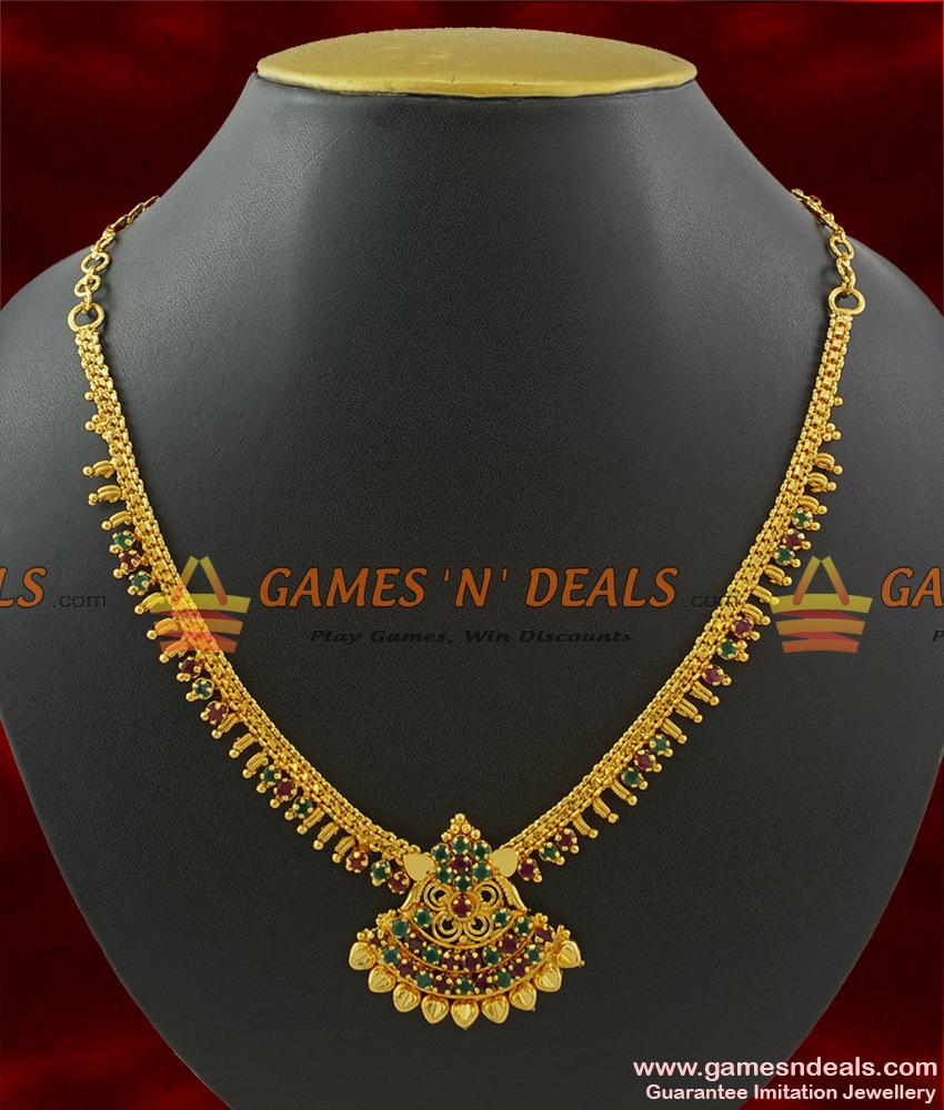NCKN371 - AD Multi Stones Grand Bridal Wear Guarantee Imitation Necklace