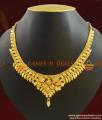Calcutta Necklace