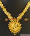 Gold Plated Jewellery Kerala Type Bridal Wear Stone Necklace NCKN413