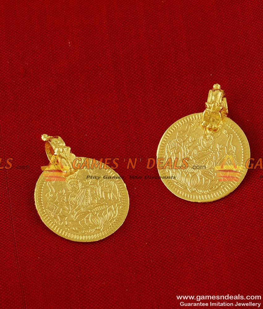 THAL15 Gold Plated Imitation Jewelry Thali Lakshmi Coin Kasu Set Design For Traditional Thali